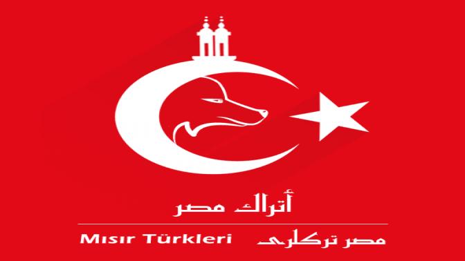 Mısır Türkleri
