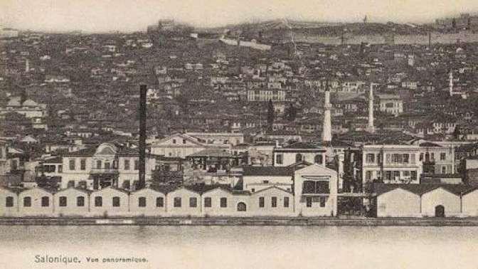 Selanik Göçmenlerine ve Atatürke Mülteci diyenler okusun.