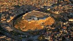 Gaziantep'in etnik yapısı