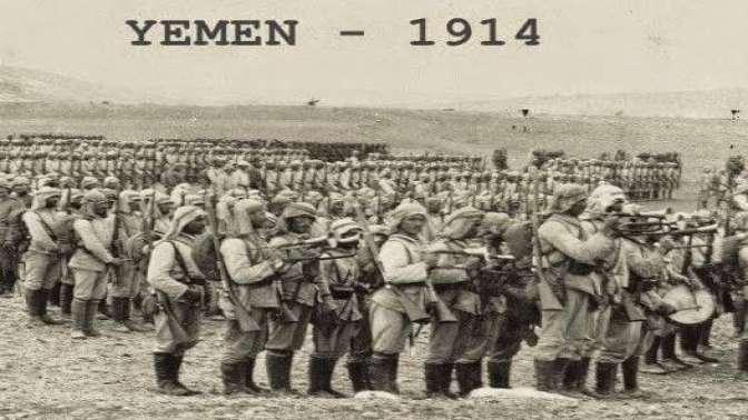Yemen Türküsünün hikayesi