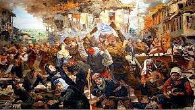 Yunanlıların yaptığı Türk katliamı, Tripoliçe katliamı