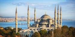 İstanbul tantım